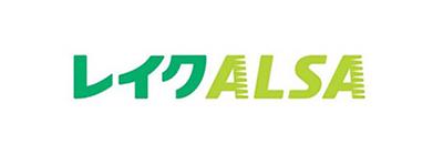 レイクALSA(アルサ)ロゴ