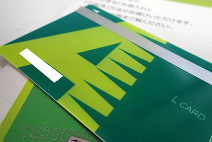 レイクアルサのカードの画像