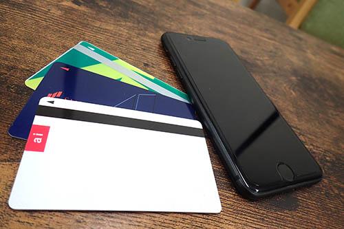 ローンカードと携帯電話