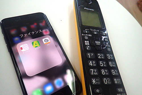携帯電話と電話機