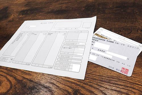 給与明細書と本人確認書類